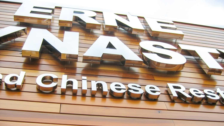 Erne Dynasty Raised Letter Signage